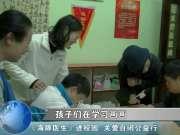 北京天使用爱唤醒沉睡孩子-自闭症儿童