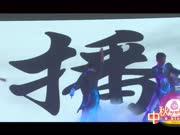 琴韵舞动,水墨天书东方美——东方生命研究院中秋联欢晚会精彩节目