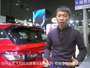 【五号车论】中控大屏是亮点 车展解析全新紧凑SUV中华V6