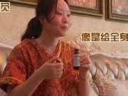 旗黄百草酵素浴体验者泡完酵素浴说:这个感觉,像是给全身做了一次面膜