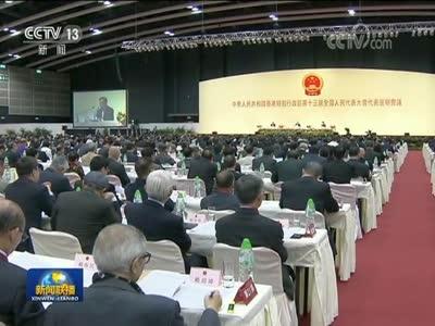 香港特区第十三届全国人大代表选举会议第一次全体会议举行