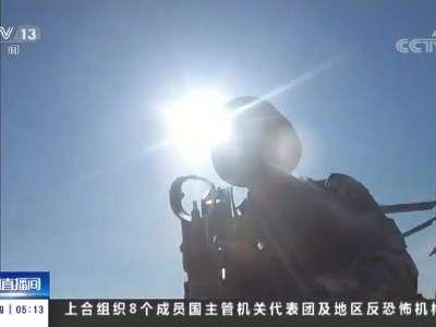 [视频]陆军:空中突击旅成立近一年实战大考