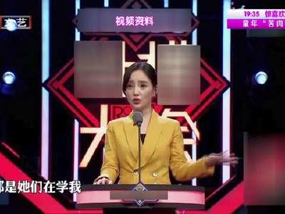 [视频]李小璐不介意被吐槽