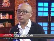 """江苏卫视开张""""解忧杂货铺"""" 《有话非要说》即将亮相"""