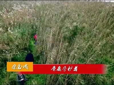 2017年12月17日湖南新闻联播