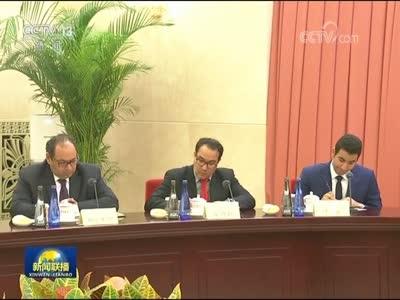 [视频]俞正声与摩洛哥参议长举行会谈