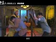 《新僵尸先生2》首曝先导预告,看林正英徒弟出山收僵尸!