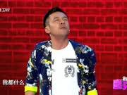 《喜乐汇》20171225:周云鹏携前妻搭演爱情小说