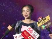 2017广东十佳内衣设计师颁奖盛典完美落幕