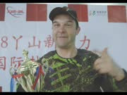 挑战自我,勇攀高峰——2018中国大余丫山迎新国际越野赛