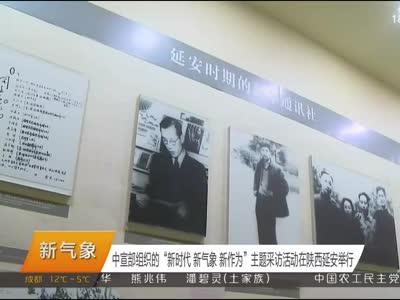 2018年01月16日湖南新闻联播