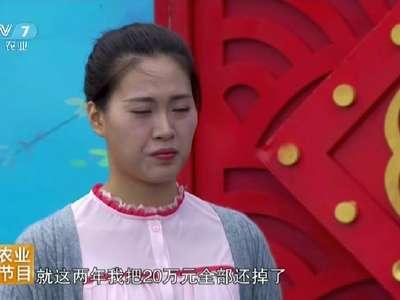 《乡约》20180421:乡约江苏靖江市新桥镇