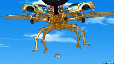 机甲兽神之爆裂飞车07