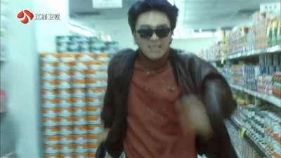 《咖喱辣椒》片段:星爷与张学友上演超市火爆枪战