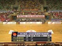 (全场录播)2016广东省男子篮球联赛第9轮 中山 80-68 江门