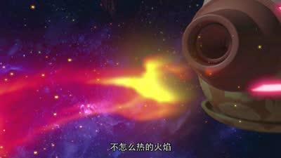 星际炮兵团之拯救色彩31