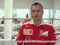 F1比利时前瞻之维特尔工程师:难以调教的高负载赛道