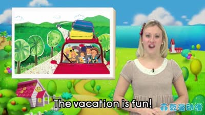 HB Kids英语故事儿歌 3.Family Vacation