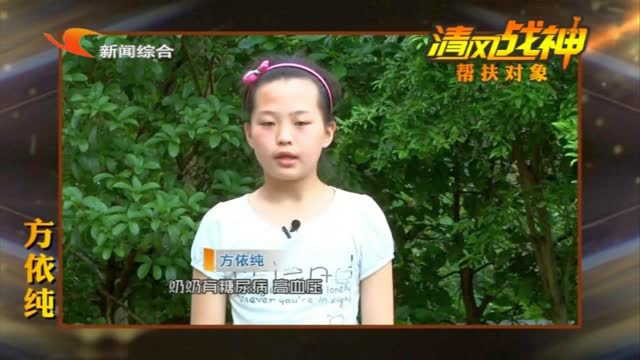 清风战神总决赛(下)