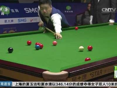 [视频]复仇塞尔比 丁俊晖获上海大师赛冠军