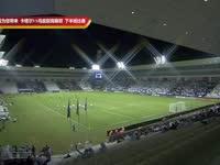 【全场录播】12强赛-卡塔尔VS乌兹别克斯坦