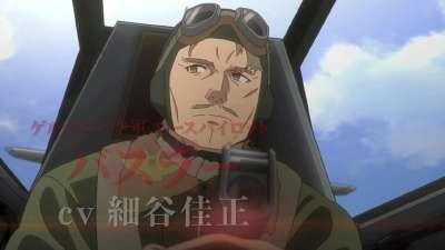 【10月】终末的伊泽塔 PV4