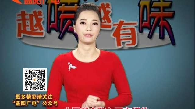 《越喷越有味》再过三个月,中国就会工厂停工、商店关门、股市无法交易……