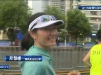 重操旧业!雅典奥运会万米冠军邢慧娜轻松开跑
