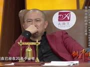 《创客中国》20170104:五洲唱响乐团打造顶级IP 获千万元投资意向