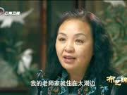 《经典人文地理》20170117:手工云南之布艺锦年