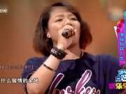 《娱乐乐翻天》20170119:张惠春唱歌不输姐姐