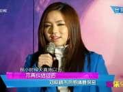 《娱乐乐翻天》20170123:张智霖当月老