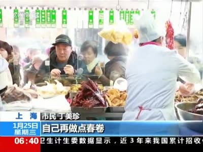 [视频]春节渐近年味浓 上海:春节将至老字号食品受欢迎