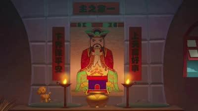 节庆守护者之年兽出没23