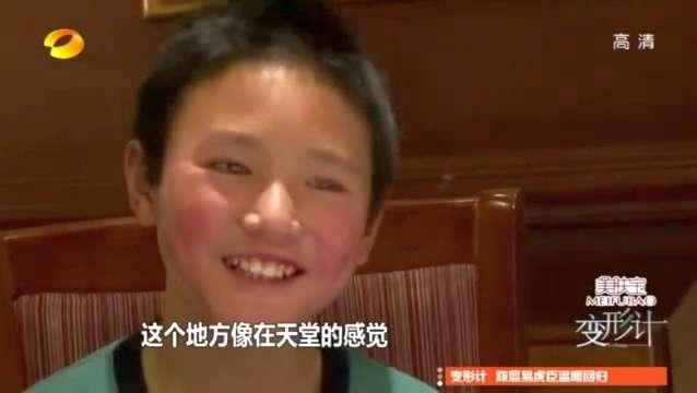 变形记富二代爸爸带农村儿子去五星酒店,给儿子办银行卡来往北京
