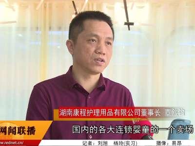 实干兴湘(六):宁乡经开区发力智能制造