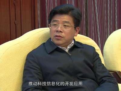 湘潭:主要从六方面落实政法工作会议精神