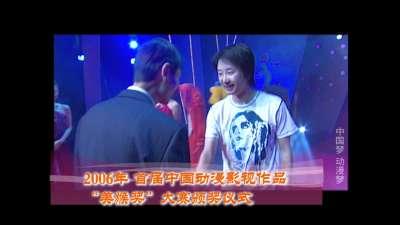 中国梦 动漫梦