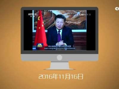 [视频]习近平与互联网
