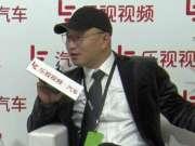 2017上海车展专访吉利新能源汽车销售公司总经理李岩松