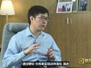 """姚劲波:未来58将成为进化版""""传统""""企业"""