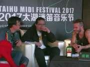 采访:SHTUBY (2017太湖迷笛音乐节 第一天)