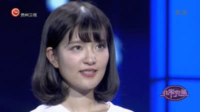 台北甜美女生遗憾离场-非常完美20170503