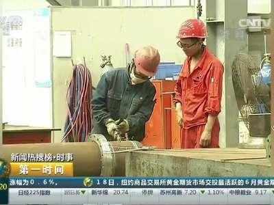 [视频]人社部:失业保险将可用于技能提升补贴