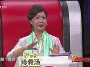 《走进大戏台》20170521:郝士超《林冲夜奔》