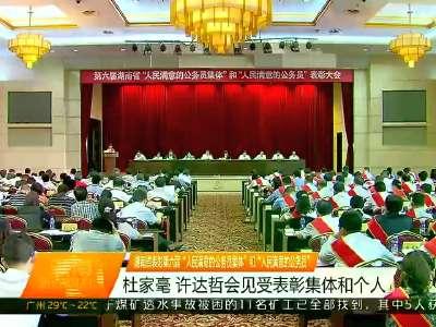 2017年05月24日湖南新闻联播