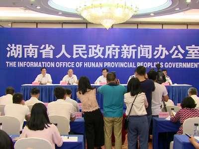 """湖南省道路交通安全 """"一办法两方案""""新闻发布会"""