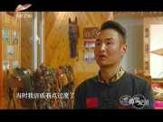《真实纪录》20170530:野骑小子走天涯