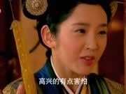 陆贞传奇:高湛被迷晕,意乱情迷误把阿碧当陆贞,犯错误