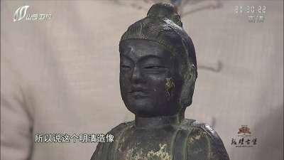清中期铜鎏金骑羊护法像